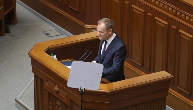 ЄС не змириться з жодним актом насильства в Азовському морі — Туск