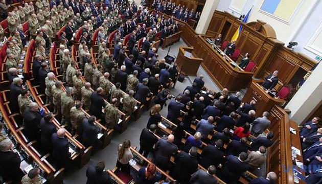 Petro Poroshenko Bloc demands Avakov refute statement on election fraud