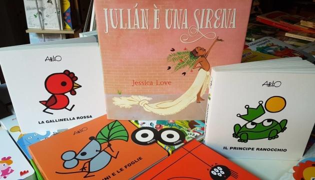 У Болоньї оголосили переможців найпрестижнішої премії дитячої літератури