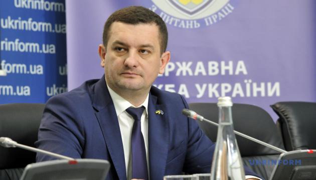 Підсумки роботи Державної служби України з питань праці за 2018 рік