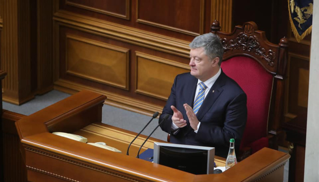 Poroshenko signs constitutional amendments on Ukraine's movement to EU, NATO