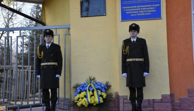У Львові відкрили пам`ятну дошку Герою України Устимові Голоднюку