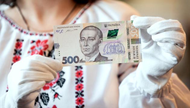 Гривня за темпами зміцнення обігнала всі валюти світу - Bloomberg