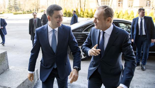 Кібербезпека та захист кордонів: Гройсман сказав, чому Україні слід повчитись у ЄС