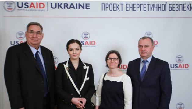 USAID выделит Украине $85 миллионов на реформы в энергетике