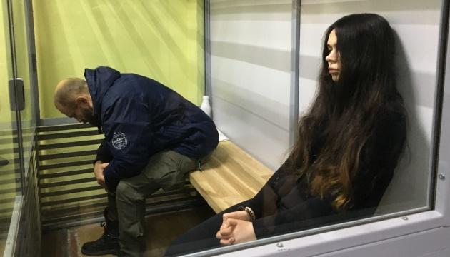 ДТП у Харкові: Зайцева