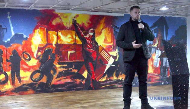 В Черкассах молодежный центр досуга назвали именем погибшего бойца АТО