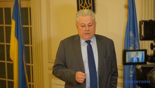 Єльченко подякував Кальюлайд за підтримку України