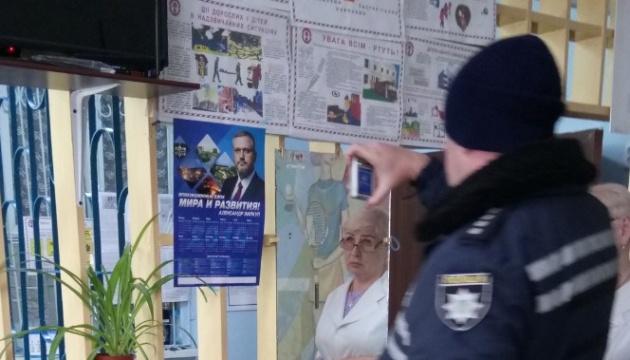 Плакат Вилкула в Кривом Роге незаконно висел в бассейне