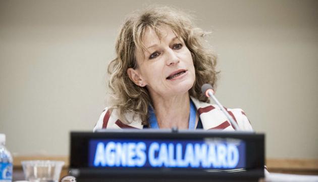 Amnesty International возглавила француженка, расследовавшая убийство Хашогги