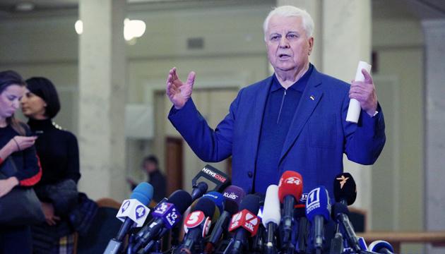 Росія не хоче миру і робить усе, щоб заблокувати будь-які кроки — Кравчук
