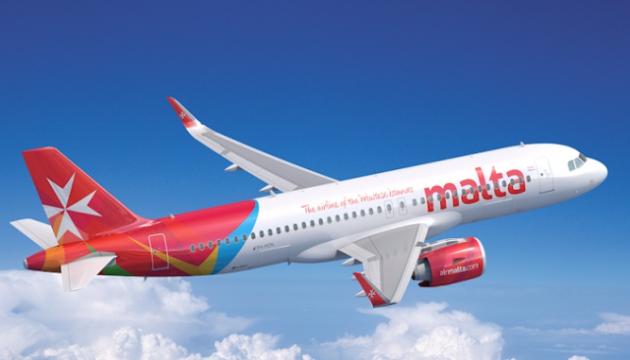 Air Malta збільшила норму ручної поклажі