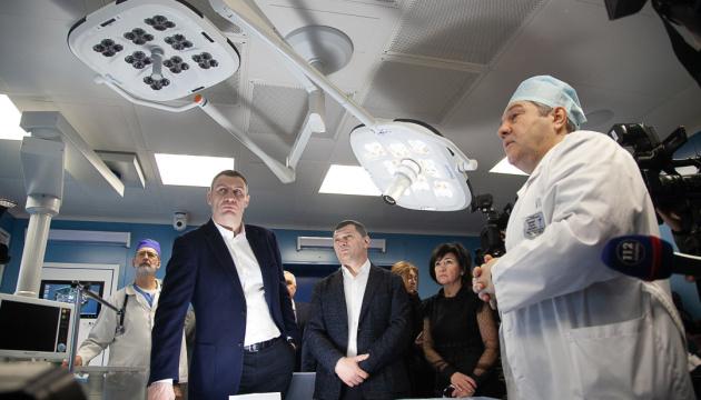 Кличко перевірив, як відремонтували два відділення лікарні № 1