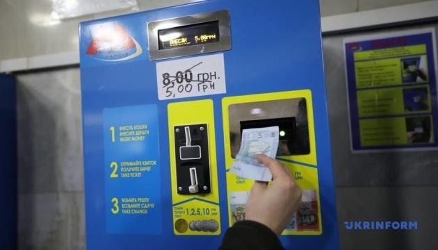 В Харькове действуют повышенные тарифы на транспорт, несмотря на решение суда