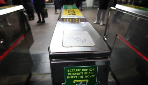 У харківському метро у тестовому режимі запустили