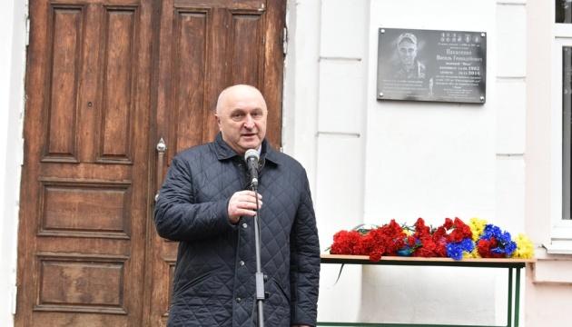 У Коростені відкрили пам'ятну дошку загиблому на Донбасі військовому