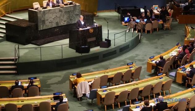 Президент України - ООН: Чи не час позбавити Росію права вето?