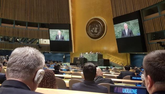 Росія окупувала 7% території України - Президент