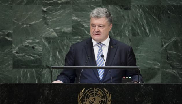 """波罗申科:俄可以通过北溪-2号引发""""波罗的海危机"""""""