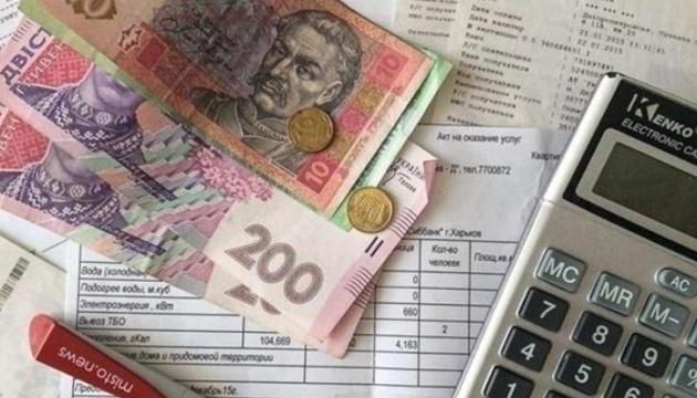С началом монетизации процесс назначения жилищной субсидии не изменится - КГГА