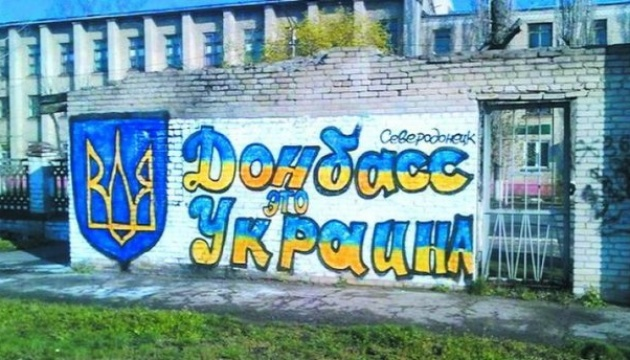Донецьк і Луганськ попередньо згодні на автономію у складі України — Медведчук