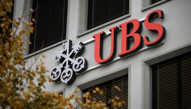 Один з найбільших банків Швейцарії оштрафували на €3,7 мільярда за шахрайство