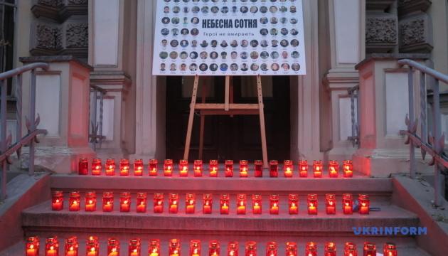 У Ризі вшанували Героїв Небесної Сотні та пікетували посольство РФ
