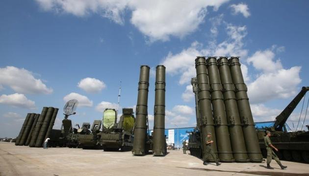 США вводят санкции против Управления оборонной индустрии Турции - Госдеп