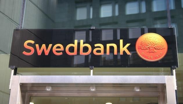 У головному офісі Swedbank провели обшуки через відмивання грошей