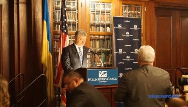 World Affairs Council of Philadelphia presents International Statesman Award to Poroshenko. Photos