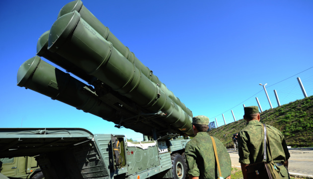 Експерт із США пояснив небезпеку закупівлі Туреччиною російських С-400