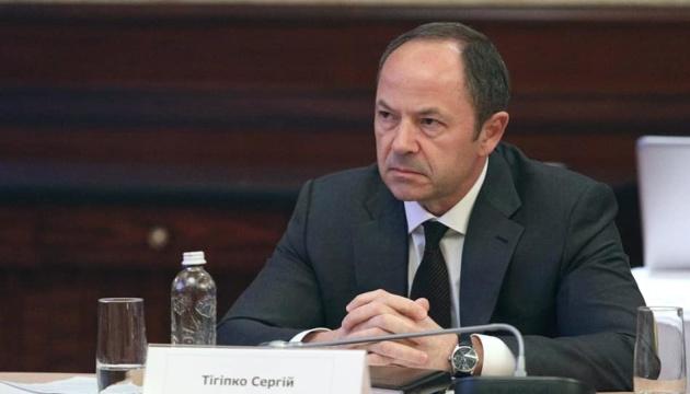 Тігіпко придбав виробничі потужності у Полтаві