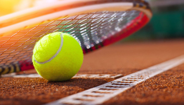 Міжнародна федерація тенісу планує допомогти гравцям, які не увійшли до ТОП-500 рейтингу