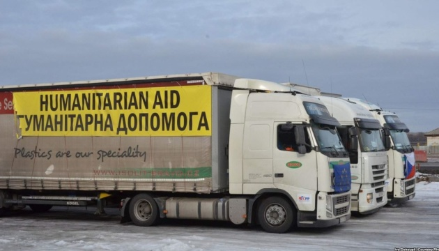 Over 100 t of humanitarian cargo delivered to occupied territories of eastern Ukraine