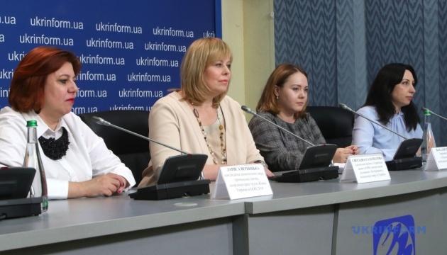 Открытие программы «В поддержку правосудия и демократического управления в Украине»