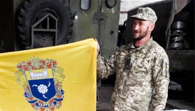 Від кулі снайпера на Донбасі загинув боєць 24-ї ОМБр Василь Богоносюк