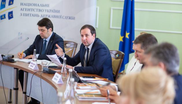 Саєнко назвав одне з головних завдань реформи держуправління