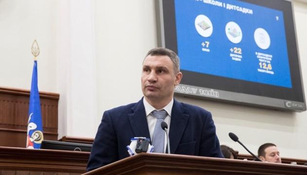 Кличко: Київ показує приклад перетворень і динаміки змін