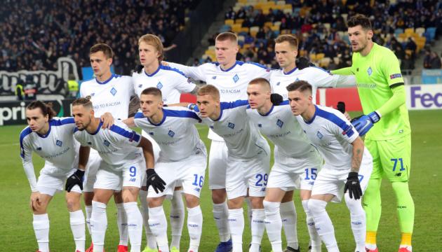 Dynamo Kyiv to face Chelsea in Europa League last 16