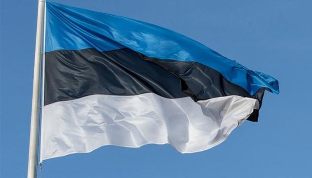 только поздравления с днем независимости эстонии многих третиноина