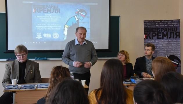 Жемчугов и Умеров презентовали студентам фильм