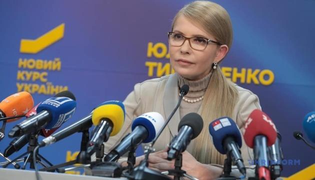 Тимошенко стверджує, що її партія не причетна до