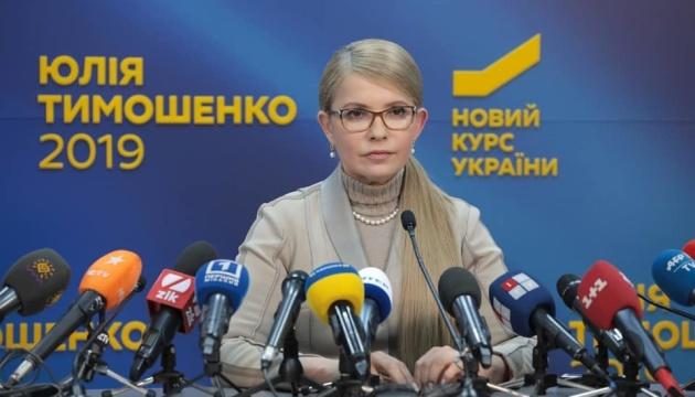 Тимошенко закликала свого однофамільця відмовитися від участі у президентських виборах