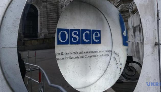 Україна в ОБСЄ: Залякування населення є ключовим елементом стратегії РФ на Донбасі