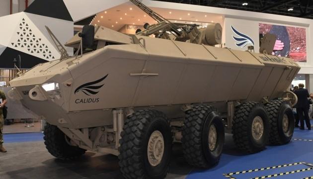 """乌克兰和阿联酋提出 """"Sturm""""装甲运兵车联合项目"""