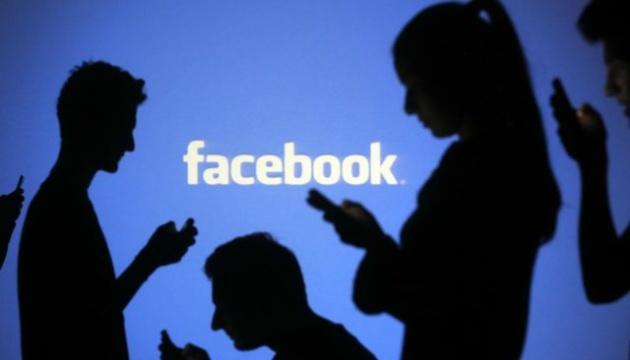 Facebook закриває додаток, що