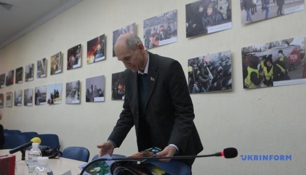 У Києві презентували фотовиставку