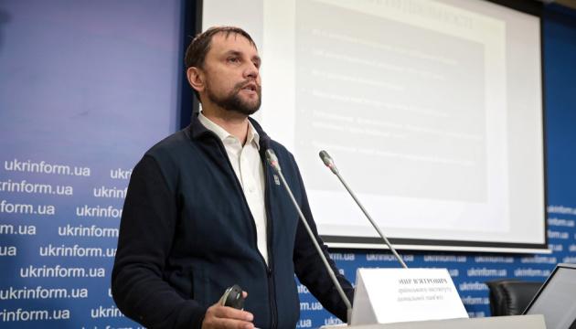 Слідком РФ порушив справу проти В'ятровича