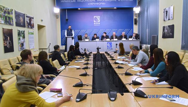 В Киеве презентовали фильм о подготовке в РФ религиозных экстремистов