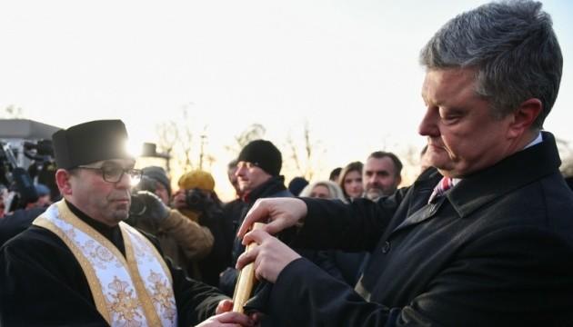 У Любліні встановлять пам'ятник священику УГКЦ Омелянові Ковчу